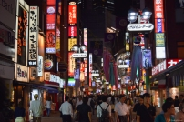Shibuya-4